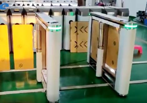 Brushless motor speed gate turnstile_KSP1421