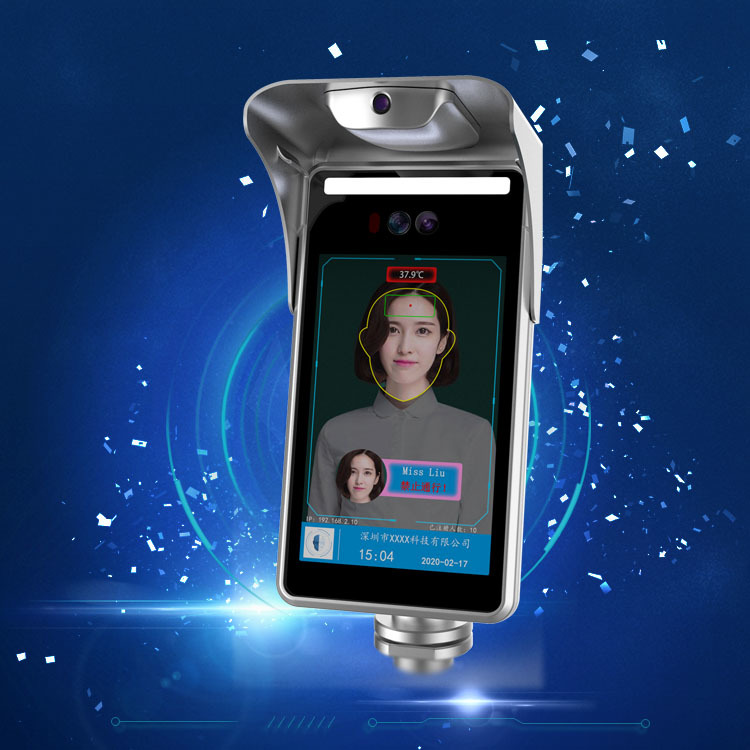 Face Recognition Contactless Infrared Body Temperature Thermometer Access Control Terminal